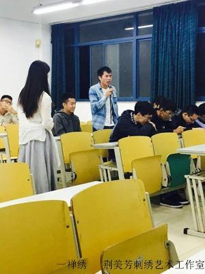 《江南绣艺》大学课程2